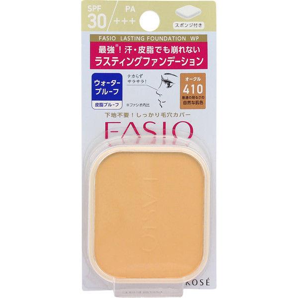 ファシオ ラスティングFD WP 410
