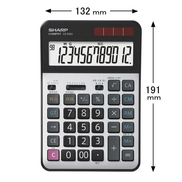 シャープ 経理仕様電卓 銀 セミディスクサイズ CS-S952-X 1セット(3個入)