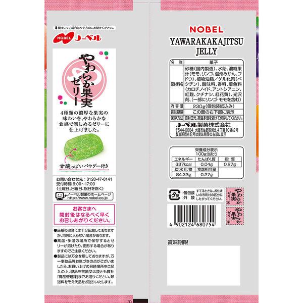 ノーベル製菓 やわらか果実ゼリー 1個