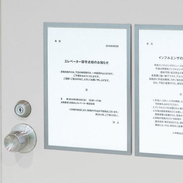 今村紙工 マグネットフレーム A4シルバー 銀 MF-A4S 1セット(20枚:5枚入×4パック)