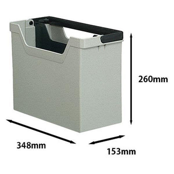 コクヨ ファイルボックスーRP フ-RP980M 1セット(3個:1個×3)
