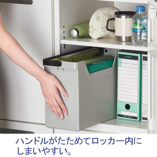 コクヨ ファイルボックスーRP フ-RP980DM 1セット(3個:1個×3)