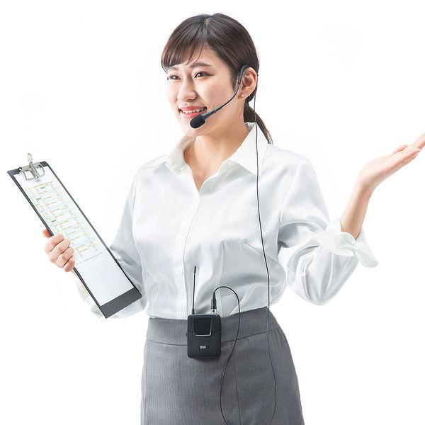 サンワサプライ ワイヤレスヘッドマイク(MM-SPAMP4/7用) 1個(直送品)