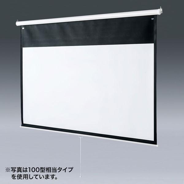 サンワサプライ プロジェクタースクリーン(吊り下げ式) PRS-TS80HD 1個 (直送品)