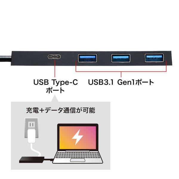 サンワサプライUSBハブ(USB HUB)TypeCUSB3.1Gen1(USB3.0)×3ポートType-C×1ポートUSB-3TCH8BK1個(直送品)
