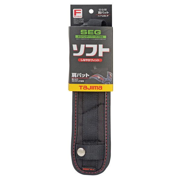 安全帯肩パットUS フリーサイズ KPUS-F 1個 TJMデザイン (直送品)