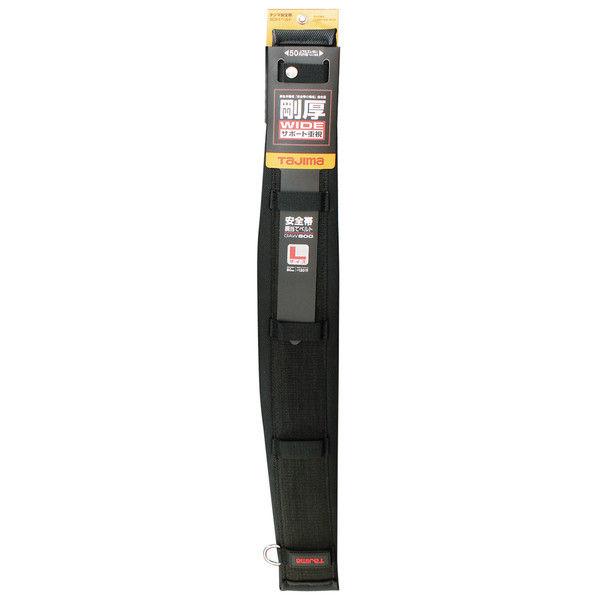 安全帯胴当てベルト GAW800 1個 TJMデザイン (直送品)