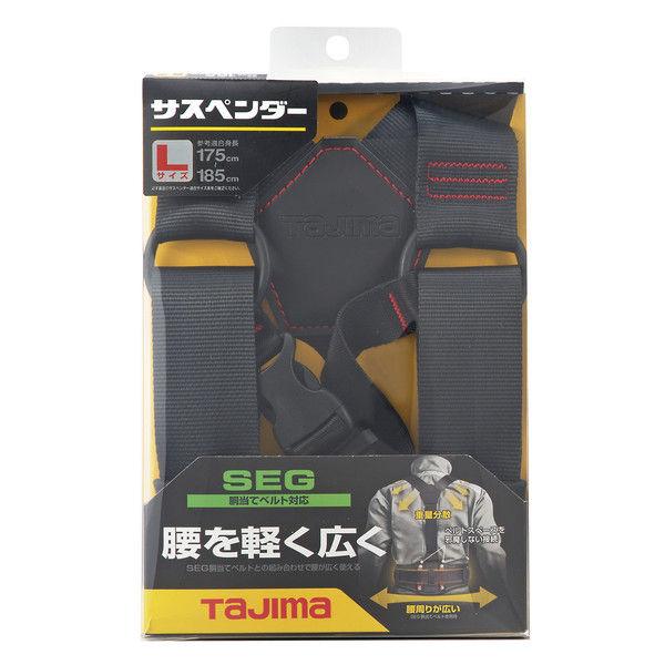 サスペンダー L 黒 YPL-BK 1個 TJMデザイン (直送品)