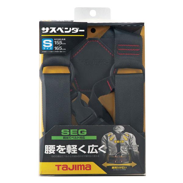 サスペンダー S 黒 YPS-BK 1個 TJMデザイン (直送品)