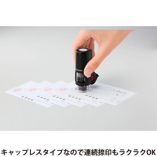 シヤチハタ 日付印 データーネームEX15号キャップレス 本体 XGL-CL15H-R 1本