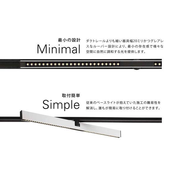 山田照明 LD-5319-L 1台 (直送品)