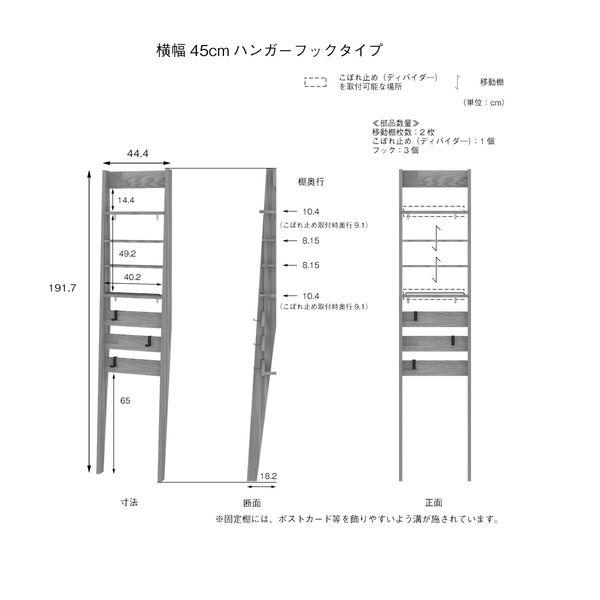 4acf79b72f ... 白井産業 トイコス 壁掛けディスプレイラック(壁固定式) ラダータイプ 白木目 幅 ...