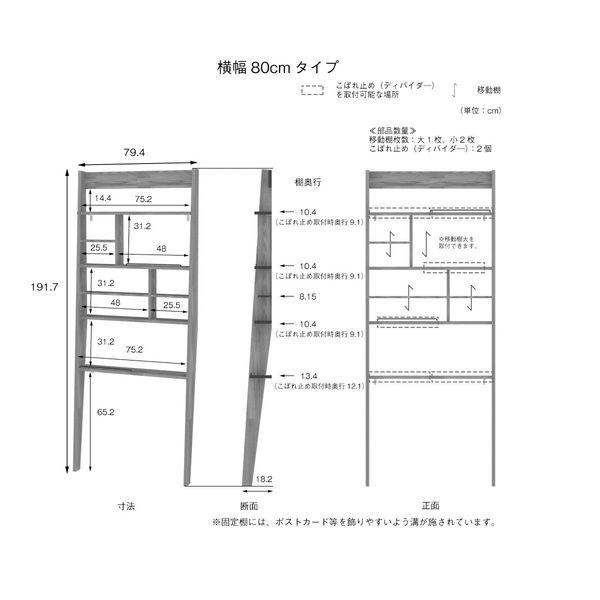 a9f4479e73 ... 白井産業 トイコス 壁掛けディスプレイラック(壁固定式) 白木目 幅794× ...