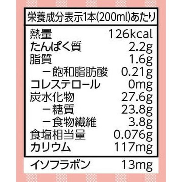 豆乳飲料白桃 200ml 18本