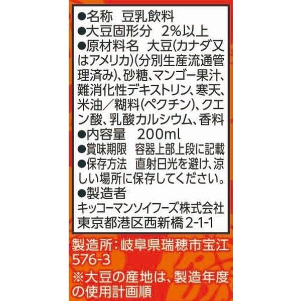 豆乳飲料マンゴー 200ml 18本