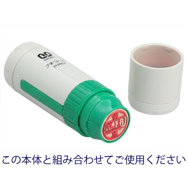 日付印 プチコールPRO 印面 豊田 トヨタ サンビー