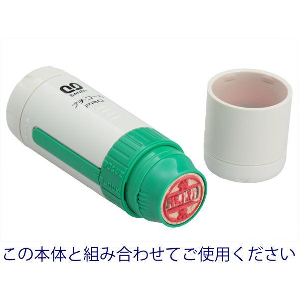 日付印 プチコールPRO 印面 福岡 フクオカ サンビー