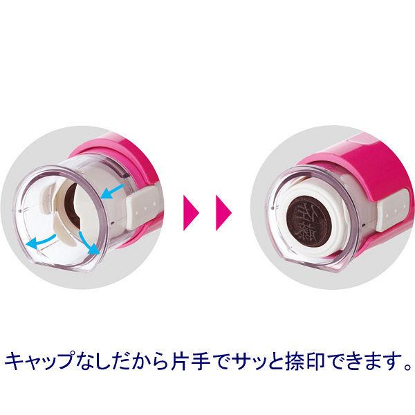 シャチハタ キャップレス9 ブラック 岡部 XL-CLN5AS0559