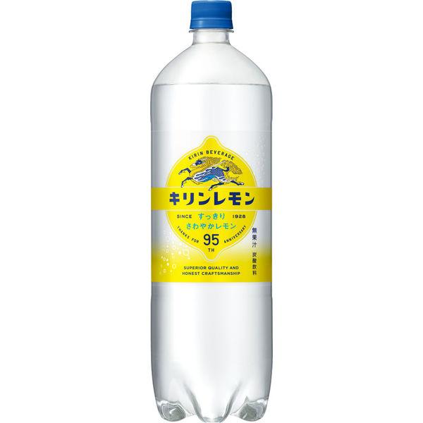 キリンレモン 1.5L 2本