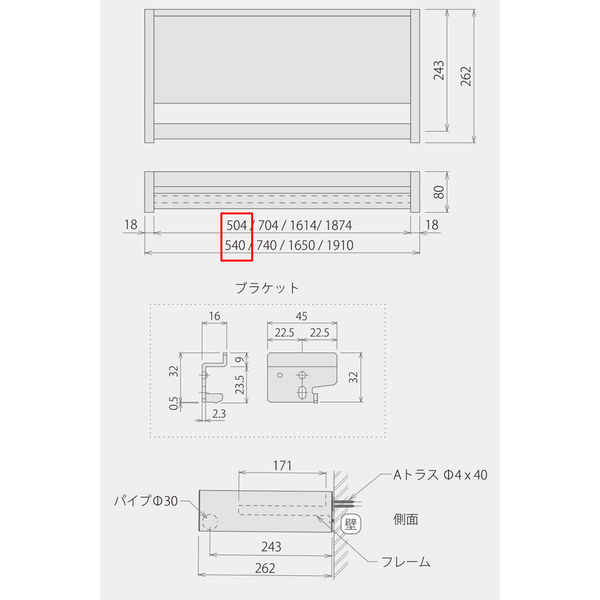 森田アルミ工業 多目的シェルフ ミルクホワイト×バーチ Wally540(直送品)