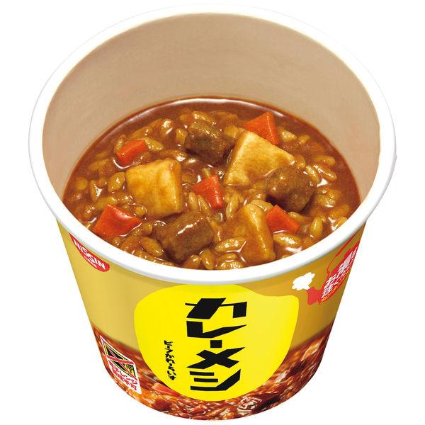 カレーメシ ビーフ ケース 1箱(6食)