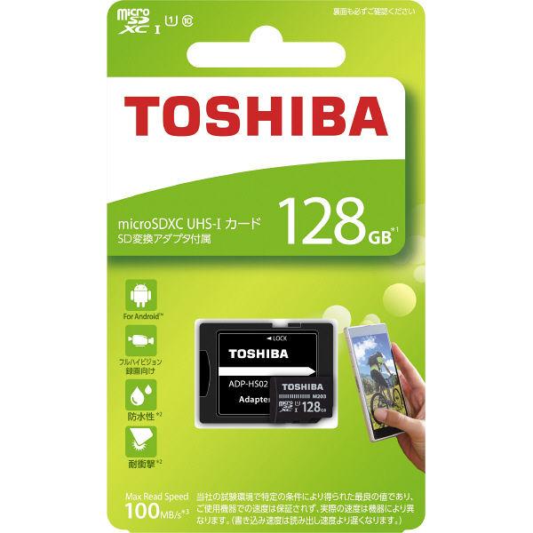 東芝microSD 128GB