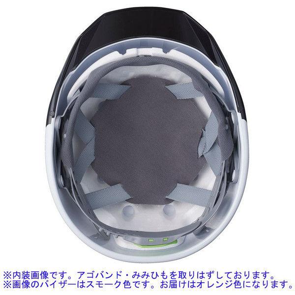 DICプラスチック ABS製ヘルメット AA11EVO-CSW 大型ベンチレーション/ライナーA11・シールド付/内装HA6 白/オレンジ 1個 (直送品)