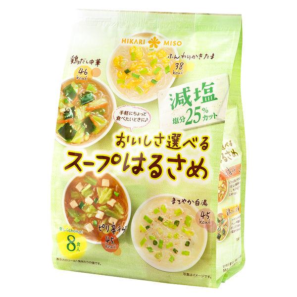 おいしさ選べるスープはるさめ 減塩 1袋