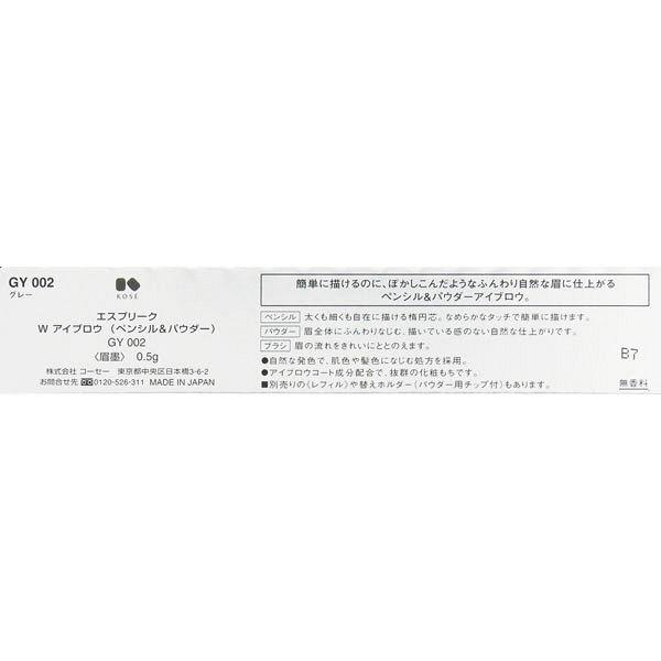 Wアイブロウ(P&P) GY002