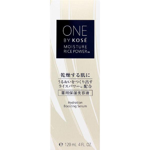 薬用保湿美容液  ラージサイズ(替)