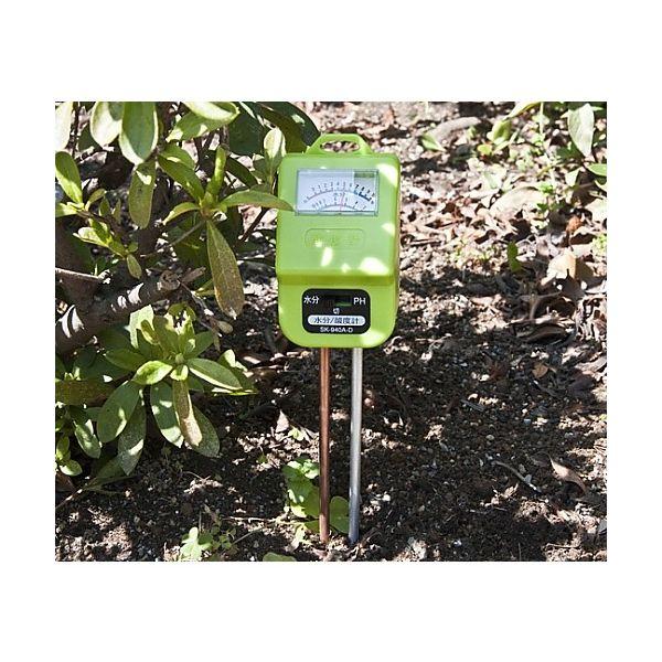 佐藤計量器製作所 土壌用PH計(水分計付) SK910A-D 1個 61-0097-20(直送品)