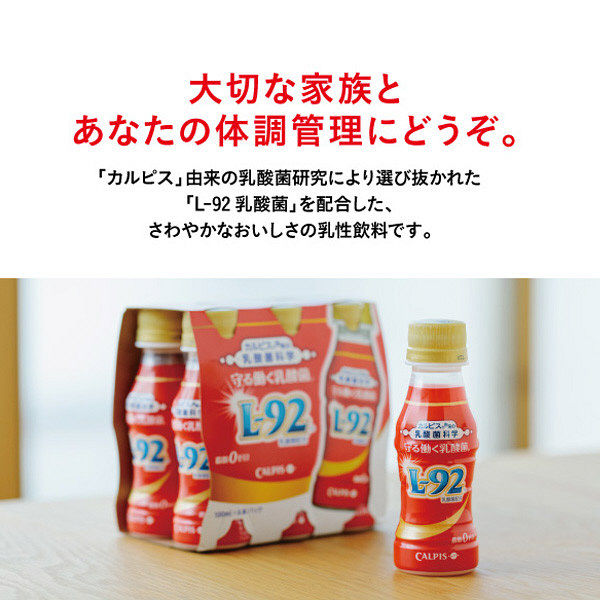 守る働く乳酸菌 赤いお守りBOX 30本