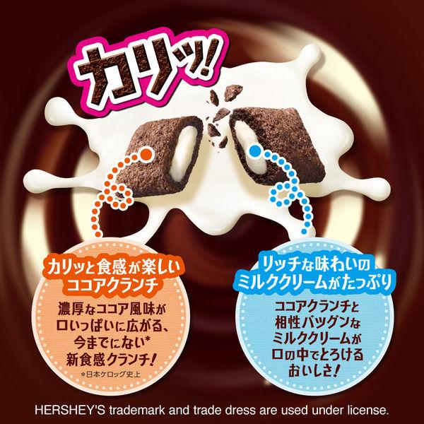 ハーシーチョコビッツ袋 360g 2個