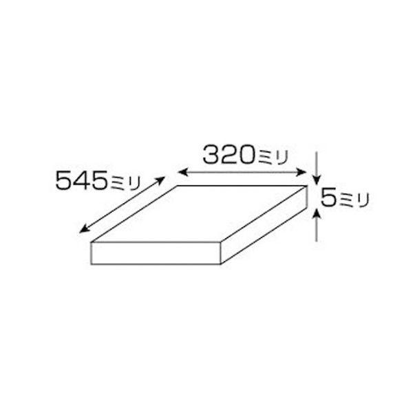 光(ヒカリ) アクリル板 5×320×545mm 透明 A000-5S 1枚 61-7404-17(直送品)