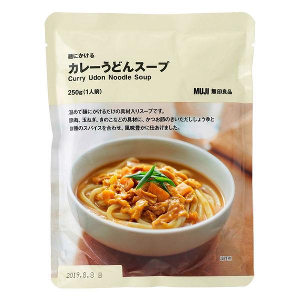 麺にかける カレーうどんスープ