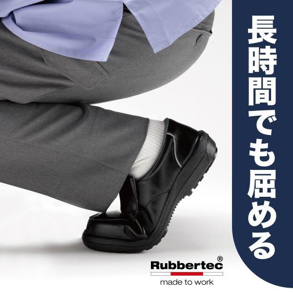 ミドリ安全 静電安全靴 RT119 ブラック 24.5cm(3E) 1足 (直送品)