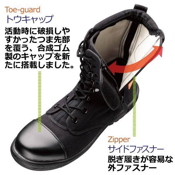 ミドリ安全 救助仕様 静電安全靴 RT541GF Pー4CAP静電 先芯あり 26.0cm 1足(直送品)