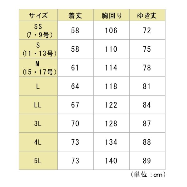 ミドリ安全 男女共用ブルゾン RC13 上 ライトブルー 3L  1着(直送品)