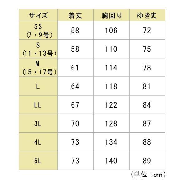ミドリ安全 男女共用ブルゾン RC13 上 ライトブルー 5L  1着(直送品)
