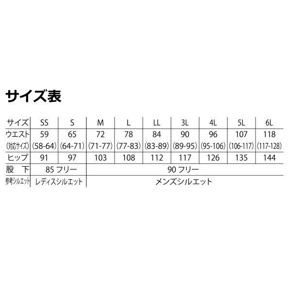 ミドリ安全 男女ペアパンツ G600下 ブラック 6L  1着(直送品)