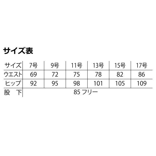 ミドリ安全 レディスパンツ L600下 ブラック 17号  1着(直送品)