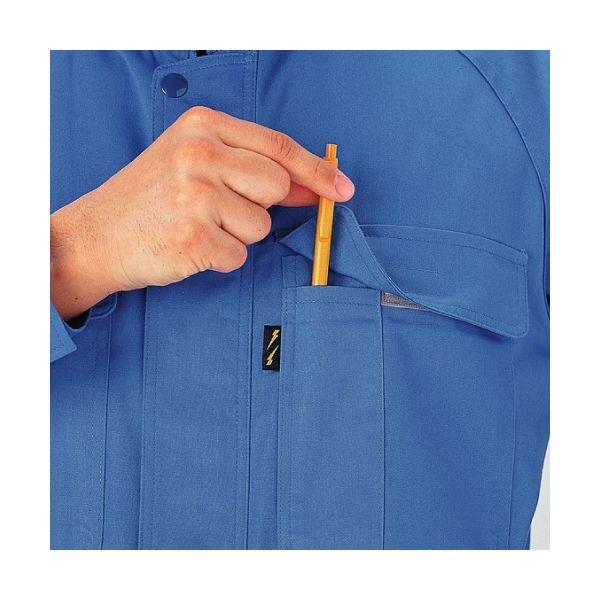 ミドリ安全 綿100%帯電防止ツナギ SE63 ブルー 4L  1着(直送品)