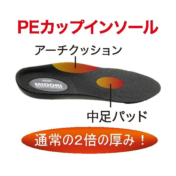 ミドリ安全 快適安全靴 新ハイ・ベルデコンフォート G3210 ブラック 27.5cm(3E) 1足 (直送品)
