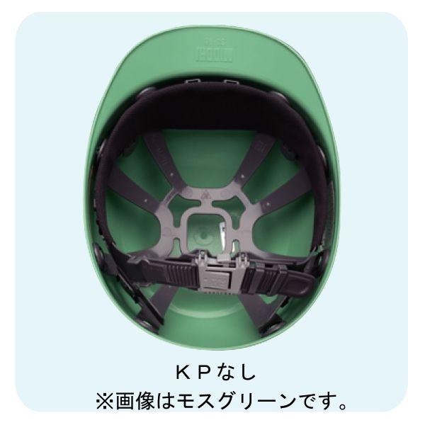 ミドリ安全 ヘルメット FRP イエロー 頭囲/55cm~62cm SC-S1 RA 1個 (直送品)