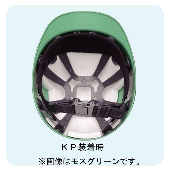 ミドリ安全 ヘルメット FRP イエロー 頭囲/55cm~62cm SC-S1 RA KP付 1個 (直送品)