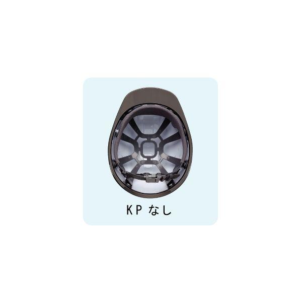 ミドリ安全 ヘルメット PC(ポリカーボネート) ホワイト/スモーク 頭囲/55cm~62cm SC-11PCL RA 1個 (直送品)
