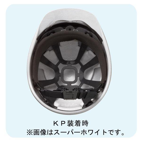 ミドリ安全 ヘルメット ABS イエロー 頭囲/55cm~62cm SC-11BVS RA KP付 1個 (直送品)