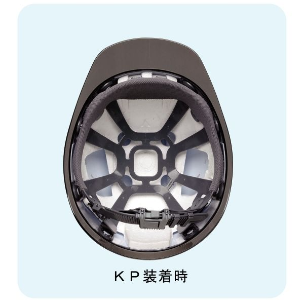 ミドリ安全 ヘルメット PC(ポリカーボネート) ホワイト/スモーク 頭囲/55cm~62cm SC-11PCL RA KP付 1個 (直送品)