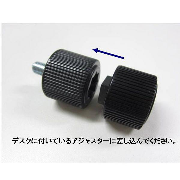 プラスデスク専用 ハイアジャスター25mm 6個入り(片袖用) (直送品)