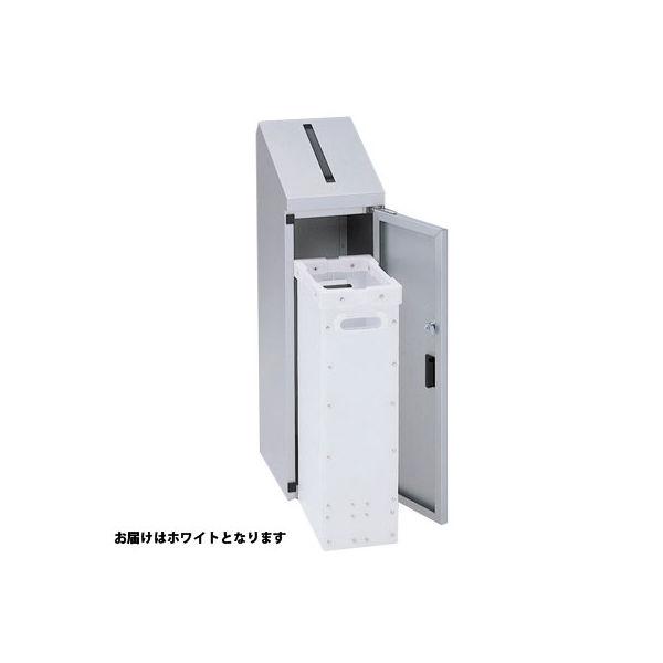 ぶんぶく 機密書類回収ボックススリムホワイト・中箱付 KIM-S-10 (直送品)